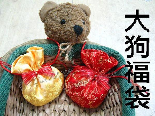 ☆狗狗之家☆寵物福袋/紅包袋~紅色,金黃色(適中大型)