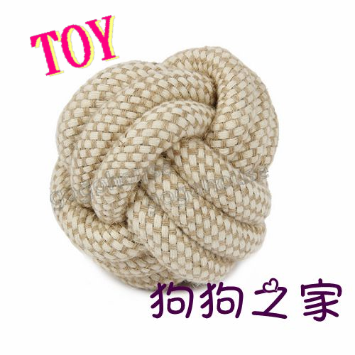 ☆狗狗之家☆天然亞麻 寵物磨牙 潔齒 棉繩球 玩具球 啃咬(小)