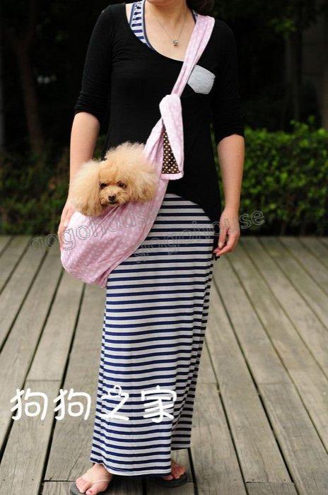 ☆狗狗之家☆粉色愛心親子背袋/寵物外出前背袋~附安全扣環(背帶可調長度)