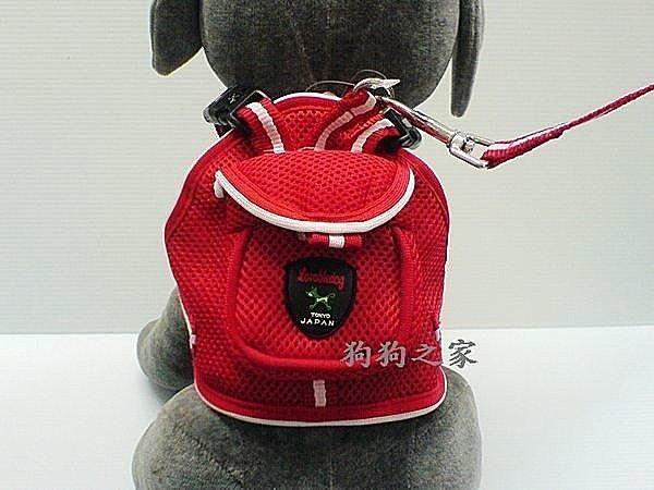 ☆狗狗之家☆郊遊去小背包+牽繩組~紅色