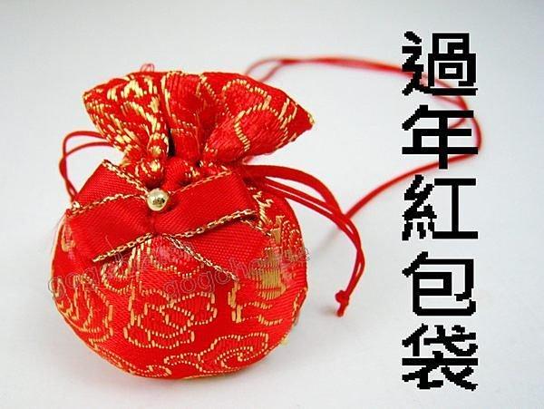 ☆狗狗之家☆寵物福袋/紅包袋~紅色(紅貴賓、約克夏、柴犬適~全犬種皆適用)