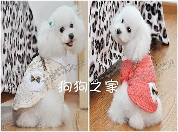 ☆狗狗之家☆魚鱗花紋透氣洞洞衫~米色,桃色