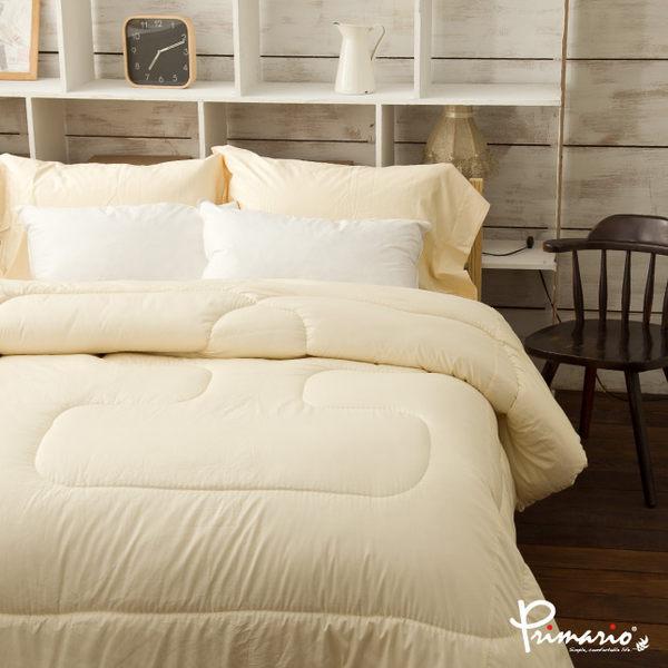 棉被 / 單人 [100%澳洲新生小羊毛被] 洗淨碳化 ; 安心檢驗 ; 翔仔居家台灣製