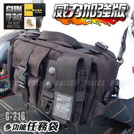 【露營趣】GUN TOP GRADE 多功能機動任務袋 (威力加強版) 休閒包 勤務袋 多功能包 戰術包 可斜揹 肩揹 側揹 腰包 g-216