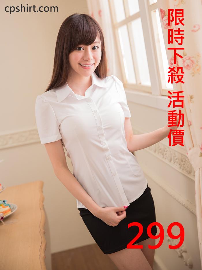 白襯衫美女的誕生 (平價版 短袖)OL白襯衫白襯衫美女的誕生 (平價版 短袖)OL白襯衫 制服 上衣 OL套裝 CPS09