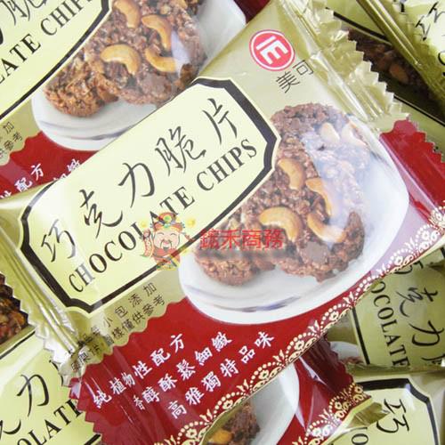 【0216零食會社】美可脆片系列(杏仁花生/巧克力)