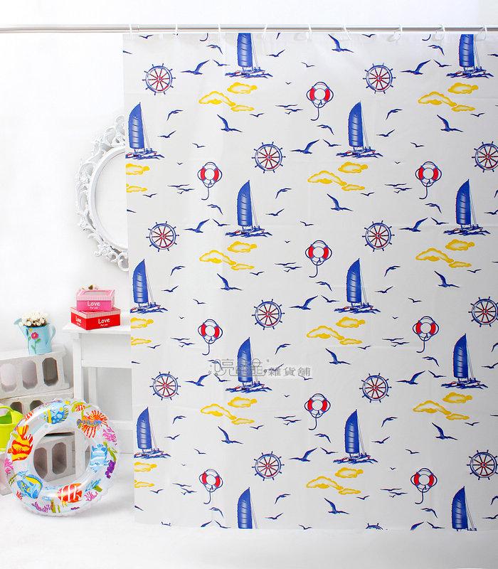 《喨晶晶生活工坊》MIT製 PEVA 防水浴簾˙隔間簾、防止冷氣外洩180*180、3F855