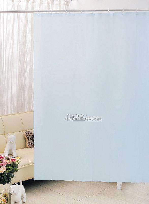 《喨晶晶生活工坊》日本訂單~PEVA浴簾、乾溼分離˙防水簾˙隔間簾、BC-001藍 135*180、附掛勾
