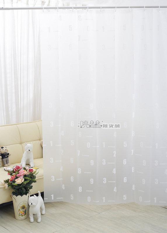 《喨晶晶生活工坊》MIT台製 PEVA 防水浴簾˙隔間簾、乾溼分離↘$150元、1F006-1 180*200、附掛勾