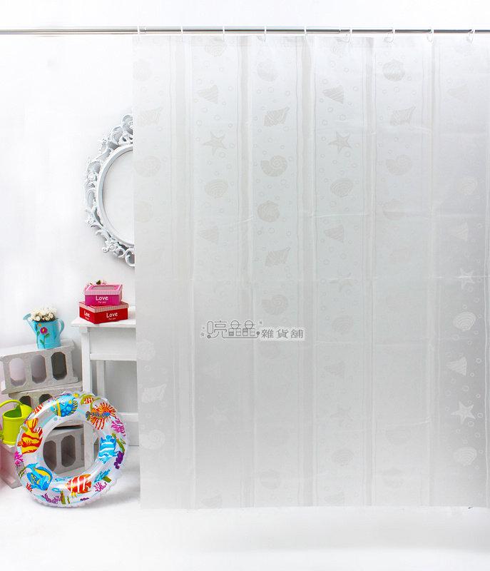 《喨晶晶生活工坊》MIT製 PEVA 防水浴簾˙隔間簾、防止冷氣外洩、1F761 180*200