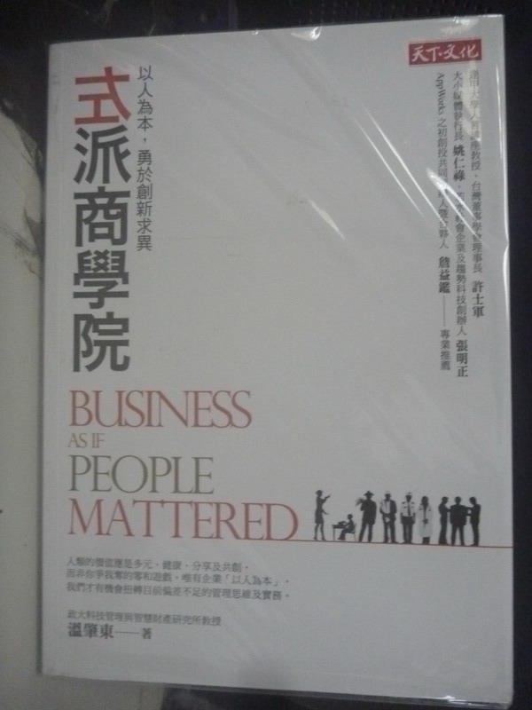 【書寶二手書T1/行銷_LNA】左派商學院-以人為本,勇於創新求異_溫肇東