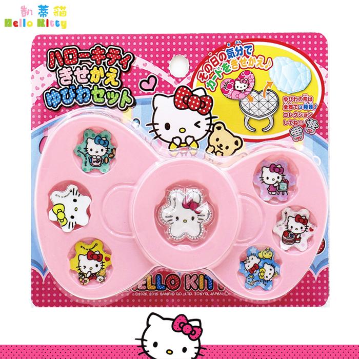 大田倉 日本進口正版 Hello Kitty 凱蒂貓 戒指玩具 心型 可換圖卡圖案 扮家家酒 打扮 012309