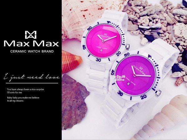完全計時手錶館│Max Max 陶瓷錶 螢光粉/夢幻紫 水晶鏡面 白MAS5106新品 螢光超跑款 配件首選 禮物