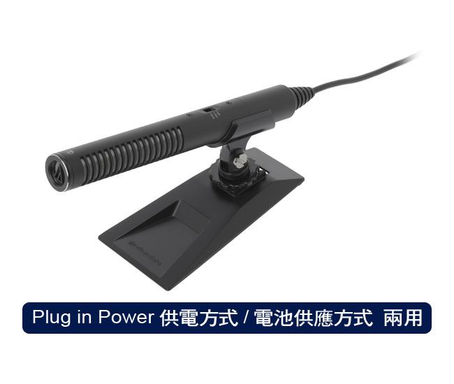 志達電子 AT9944 鐵三角 AT-9944 槍型單聲 超指向性 麥克風 可應用於數位單眼 [台灣鐵三角公司貨]