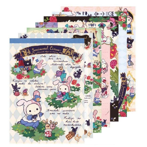 【真愛日本】15092200015 馬戲團大便條本-下午茶 SAN-X Sentimental Circus 便條紙