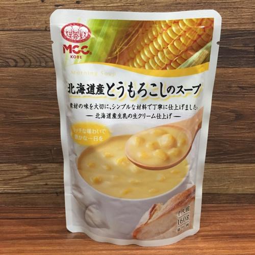 日本雜貨~MCC北海道玉米濃湯 日本製 現貨