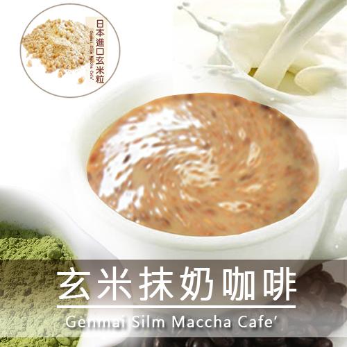 【胤詮 face-tea】夯!日本玄米煎茶咖啡(脆脆)★15gx15包/禮袋(本品已售完,接受批量OEM)
