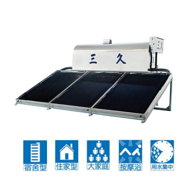 三久太陽能熱水器SK-45【本機型補助NT8,580】