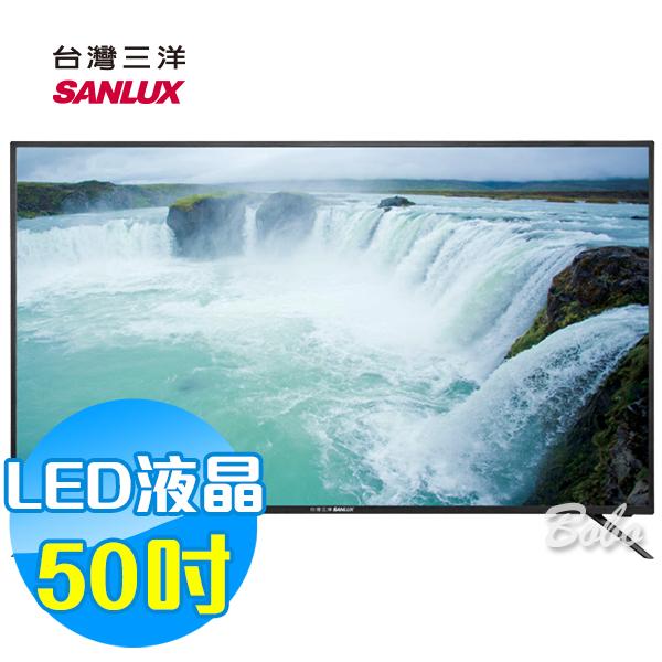 SANLUX SANYO 台灣三洋 50吋 LED液晶顯示器 液晶電視 SMT-50MU1 (含視訊盒)