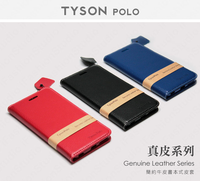 【愛瘋潮】Samsung Galaxy S7 Edge G935F 簡約牛皮書本式皮套 POLO 真皮系列 手機殼
