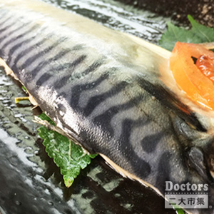 北大西洋 / 挪威 薄鹽鯖魚*二大市集【Doctor嚴選-北大西洋 / 挪威 薄鹽鯖魚】 每份約170~220g