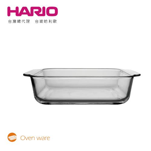 【HARIO】耐熱方型烤盤2L / OSR-2-EX