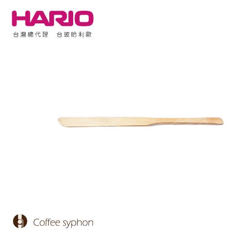 【HARIO】竹製攪拌棒 / BA-15