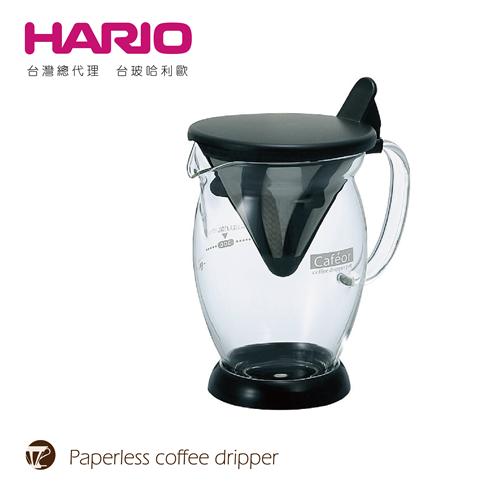 【HARIO】V60免濾紙咖啡分享杯 / CFO-2B