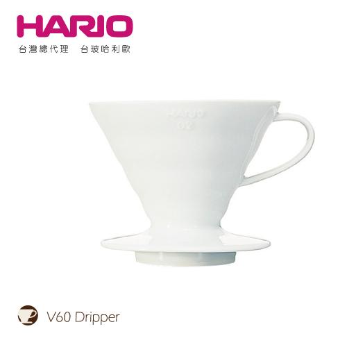 【HARIO】V60白色02磁石濾杯 / VDC-02W