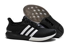 ADIDAS climachill Boot 黑白 S77250 冰風系列 男女情侶鞋