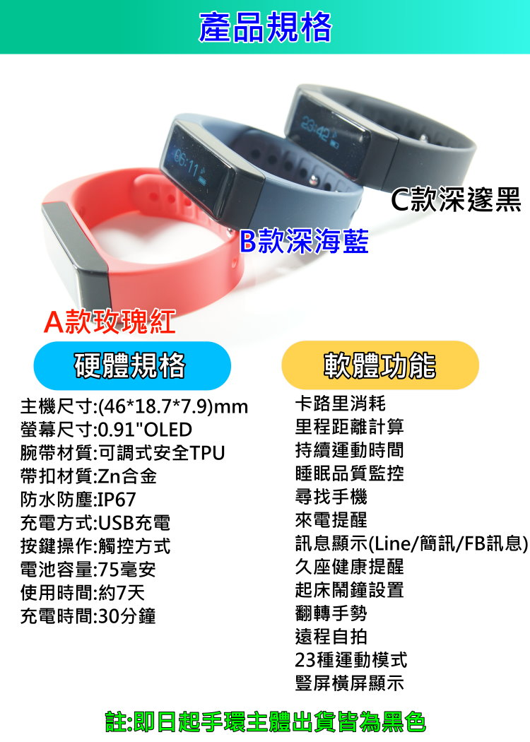 http://shop.r10s.com/709cd360-ec8c-11e4-9162-005056b75bda/upload/newwatch/19.jpg