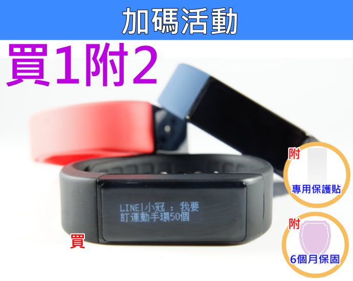 http://shop.r10s.com/709cd360-ec8c-11e4-9162-005056b75bda/upload/newwatch/23.jpg