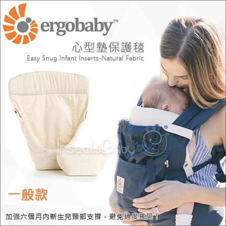 +蟲寶寶+【 美國 ErgoBaby 】心型保護毯 一般款 《現+預》