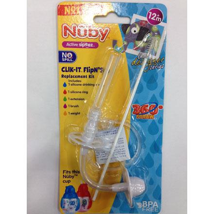 【悅兒樂婦幼用品舘】Nuby 卡拉雙耳彈跳吸管杯(360°吸管)配件組
