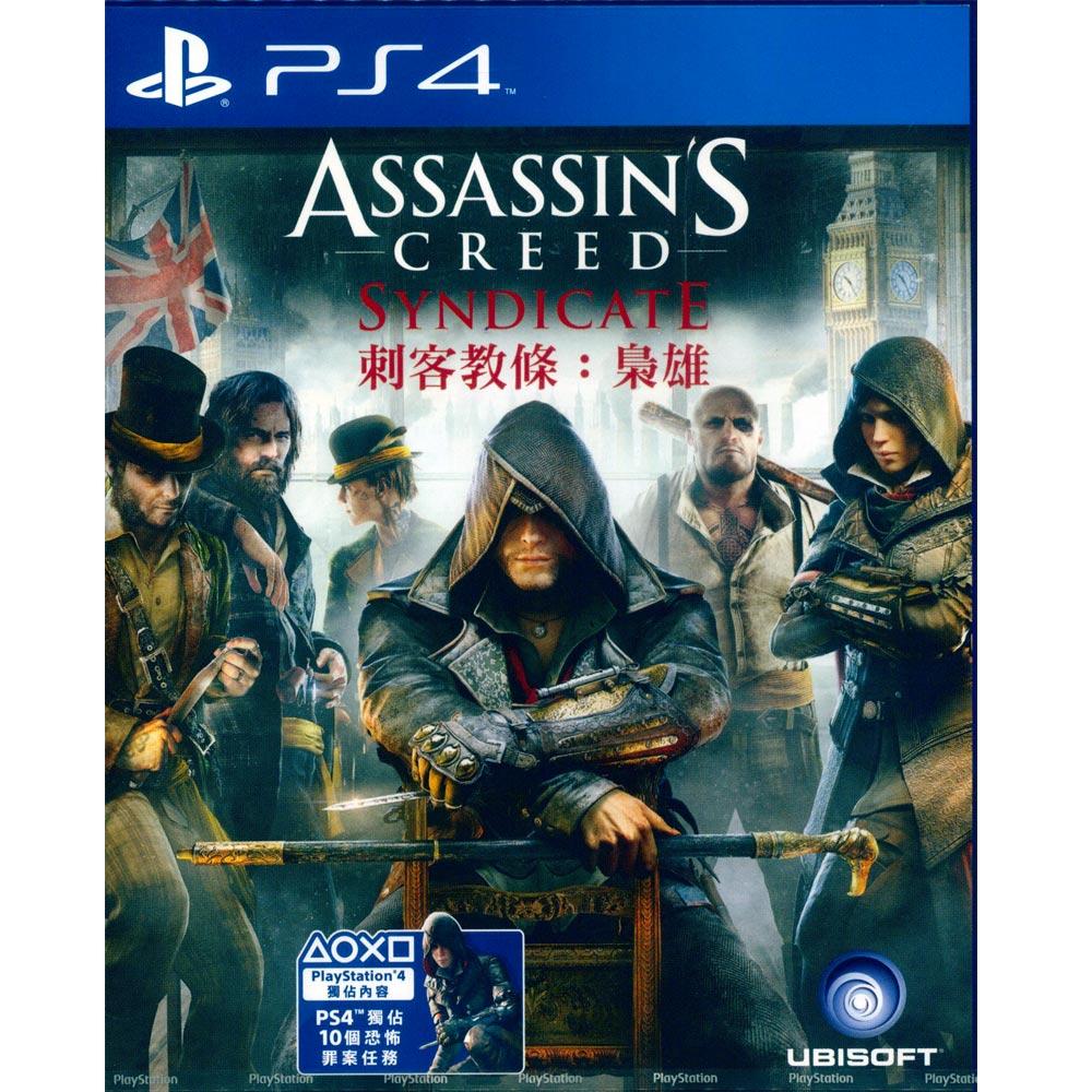 PS4 刺客教條:梟雄 中英文亞版 Assassin's Creed Syndicate