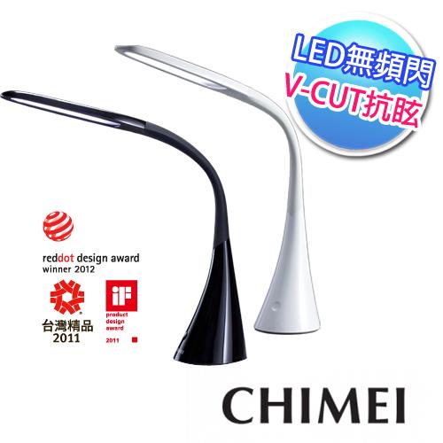 【奇美CHIMEI】第二代LED知視家 SWAN 護眼檯燈 10B2 (黑/白)