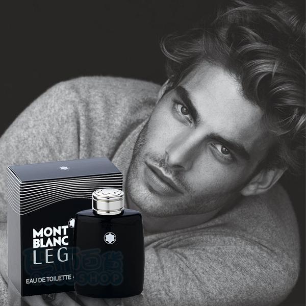 萬寶龍 montblanc 傳奇經典男性淡香水 (4.5ml)【巴布百貨】