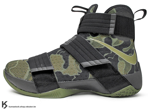 2016 NBA 小皇帝 JAMES 子系列代言鞋款 輕量化 限量發售 NIKE ZOOM LEBRON SOLDIER X 10 SFG EP GREEN CAMO 軍綠迷彩 2017 球季開幕著用 HYPERFUSE + 活動黏扣帶 無鞋帶設計 ZOOM AIR 氣墊 耐磨橡膠底 (852400-022) 1016