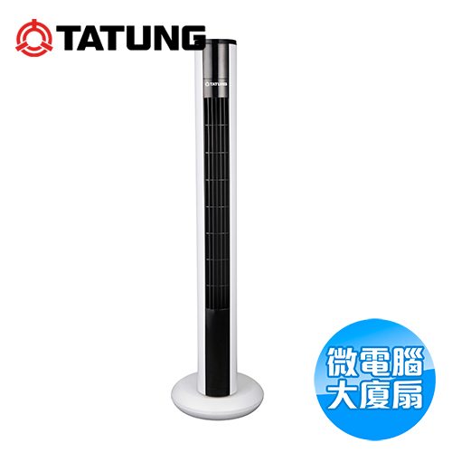 大同 Tatung 微電腦遙控大廈扇 TF-HE08