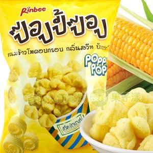 *即期促銷價*泰國 爆爆玉米球 [TA037]