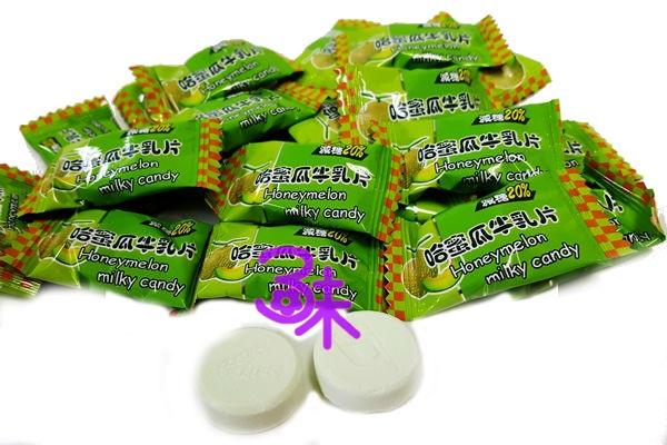 (馬來西亞) 鄉春特鮮牛乳片 -哈密瓜風味 (特濃哈密瓜牛乳片) 奶素 1000公克 215 元 (1包約300顆)