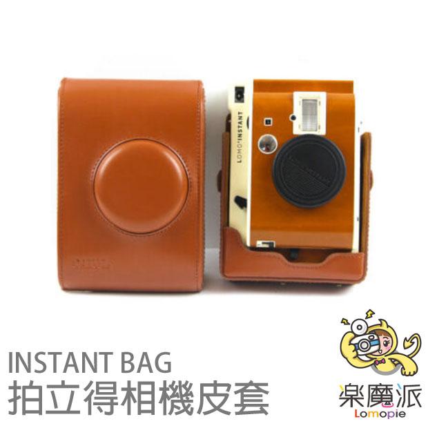 『樂魔派』LOMO INSTANT 拍立得相機包保護套皮套 咖啡色 保護殼 肩背 背包 包包  相機套