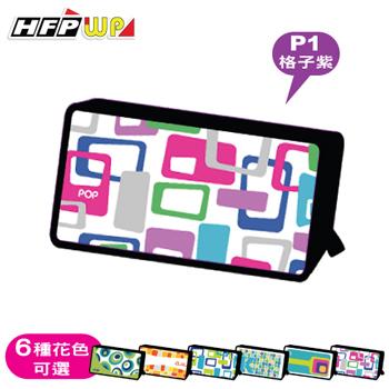 HFPWP 收納包 普普風 環保材質 台灣製 POPS02P1 格子紫 / 個