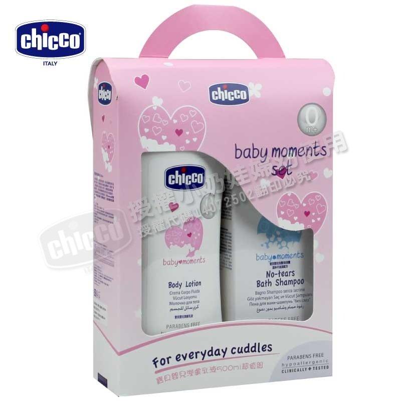Chicco - 寶貝嬰兒潤膚乳液 500ml 超值組