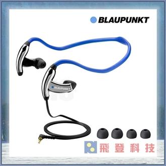 藍點 Sport 112 Blaupunkt  耳掛式耳機(Sport 112)