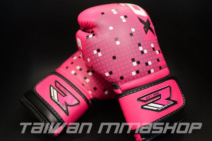 RDX小手專區MMA數位紅色英國真皮拳擊手套~英國拳擊RDX 6oz 拳擊手套~RDX真皮拳套6oz數位紅