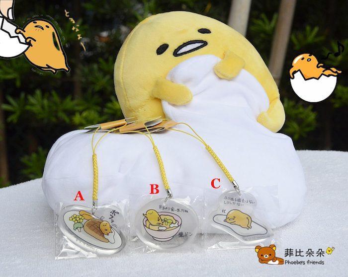 【菲比朵朵】 蛋黃哥吊飾(正品)