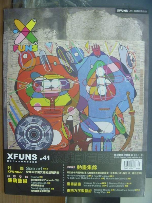 【書寶二手書T1/雜誌期刊_PAW】Xfuns放肆創意設計_41期_Sixe art等