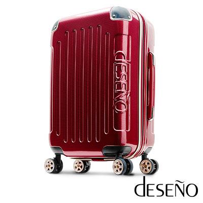 【加賀皮件】加賀皮件 Deseno 尊爵傳奇Ⅱ多色 PC 鏡面 商務 24吋 行李箱 旅行箱 CL2379