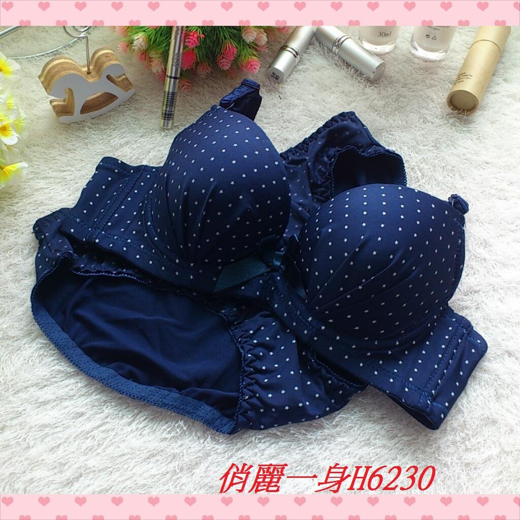 魔術胸罩3段3排扣爆乳內衣32/34/36(AB罩含內褲)俏麗一身H6230